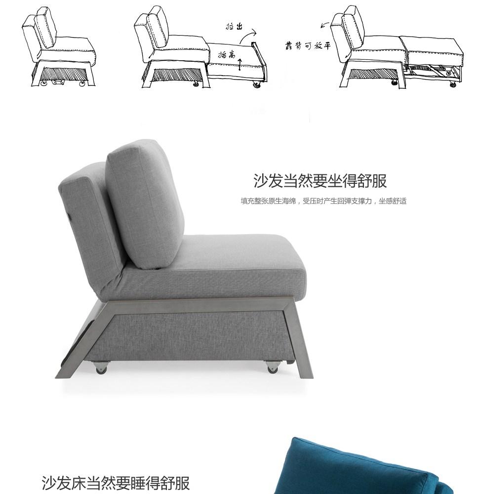... 型)|沙发 床 布艺 折叠 休闲小户型沙发多功能布沙发
