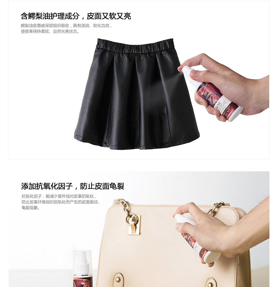 纸箱制作裙子步骤