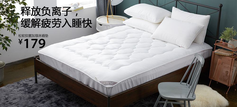 松软抑菌加厚床褥垫
