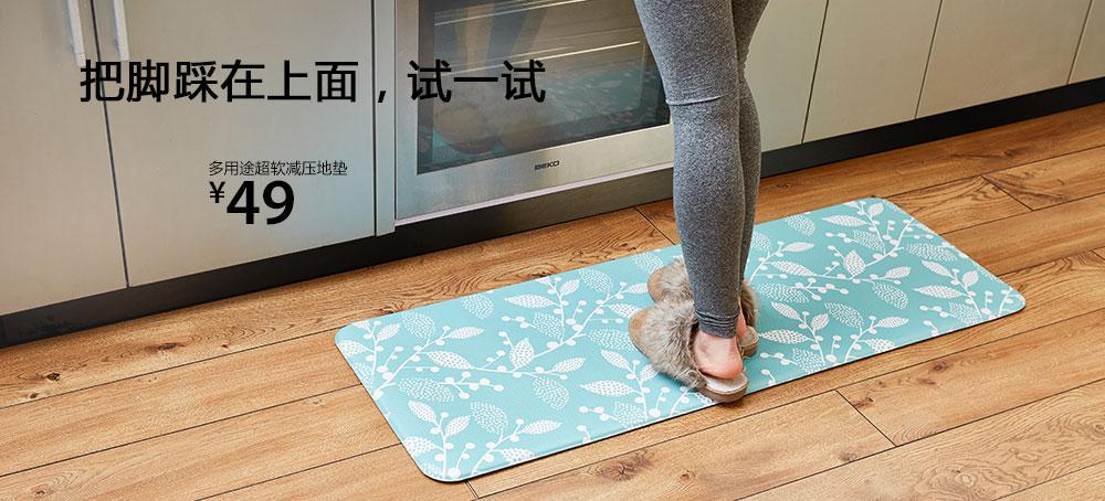 多用途柔软减压地垫